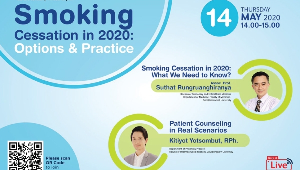 Smoking cessation in 2020 : Option & Practice