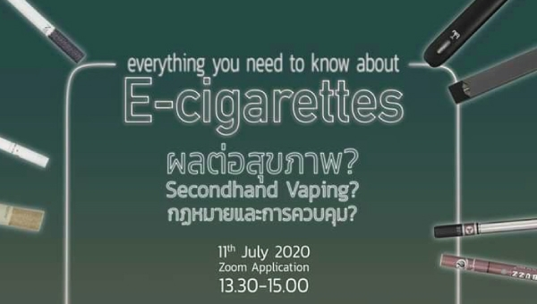 Everything You Need to Know about E-cigarette by KWAAN